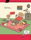 Большая книга простых экспериментов для детей — фото, картинка — 10