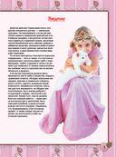 Большой подарок для маленьких принцесс — фото, картинка — 3