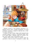 Сказки — фото, картинка — 7