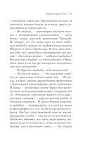 Русская канарейка. Голос (м) — фото, картинка — 11