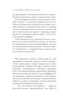 Русская канарейка. Голос (м) — фото, картинка — 4