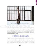 #SEKTA. Путь к идеальному телу. Истории До и ПОСЛЕ — фото, картинка — 14
