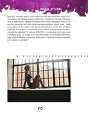 #SEKTA. Путь к идеальному телу. Истории До и ПОСЛЕ — фото, картинка — 15