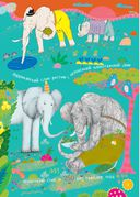 Я слон — фото, картинка — 3