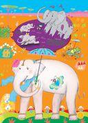 Я слон — фото, картинка — 7