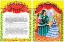 Сказки маленькой феи — фото, картинка — 3
