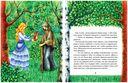 Сказки маленькой феи — фото, картинка — 4