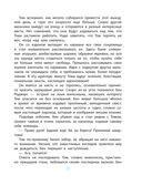 Приключения Тома Сойера — фото, картинка — 15