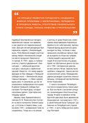 Архитектурный путеводитель по Санкт-Петербургу — фото, картинка — 14