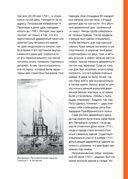 Архитектурный путеводитель по Санкт-Петербургу — фото, картинка — 8