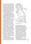 Архитектурный путеводитель по Санкт-Петербургу — фото, картинка — 9