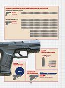 Современное оружие и боевая техника — фото, картинка — 11
