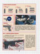 Современное оружие и боевая техника — фото, картинка — 15