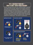 Современное оружие и боевая техника — фото, картинка — 4