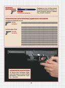 Современное оружие и боевая техника — фото, картинка — 9