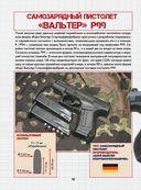 Современное оружие и боевая техника — фото, картинка — 10