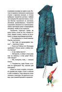 Алиса Селезнёва в Заповеднике сказок — фото, картинка — 11