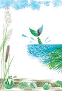 Алиса Селезнёва в Заповеднике сказок — фото, картинка — 4