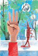 Алиса Селезнёва в Заповеднике сказок — фото, картинка — 6