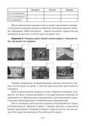 Человек и мир. 1-3 классы. Дидактические и диагностические материалы — фото, картинка — 4