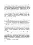 Пелагия и красный петух (м) — фото, картинка — 13