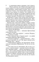 Похождения бравого солдата Швейка (м) — фото, картинка — 7