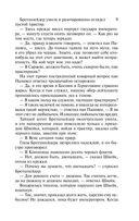 Похождения бравого солдата Швейка (м) — фото, картинка — 8