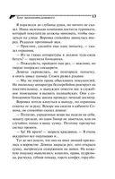 Блог проказника домового (м) — фото, картинка — 13