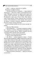 Блог проказника домового (м) — фото, картинка — 15