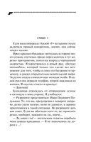 Блог проказника домового (м) — фото, картинка — 5
