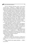 Блог проказника домового (м) — фото, картинка — 9
