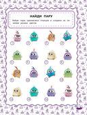 Angry Birds. Hatchlings. Игры с наклейками — фото, картинка — 1
