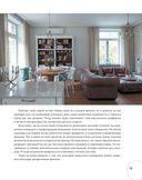 Дом мечты — фото, картинка — 14
