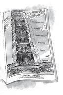 Вавилонские книги. Книга 1. Восхождение Сенлина — фото, картинка — 4