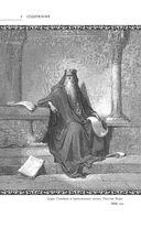 Большая книга мудрых притч со всего света — фото, картинка — 3