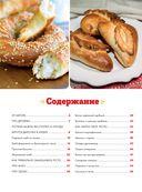 Любимые русские пироги — фото, картинка — 4