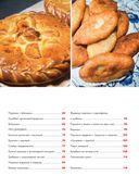Любимые русские пироги — фото, картинка — 5