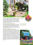Секреты идеального сада от Ольги Вороновой — фото, картинка — 11