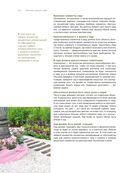 Секреты идеального сада от Ольги Вороновой — фото, картинка — 12