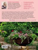 Секреты идеального сада от Ольги Вороновой — фото, картинка — 16