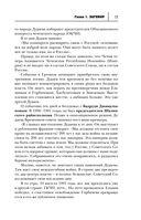 Терроризм от Кавказа до Сирии — фото, картинка — 11