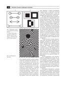 Рисунок головы и фигуры человека — фото, картинка — 12