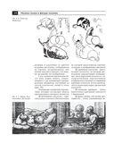 Рисунок головы и фигуры человека — фото, картинка — 14