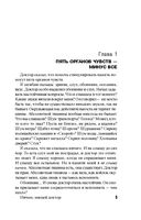 Грехи и мифы Патриарших прудов (м) — фото, картинка — 5