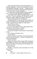 Грехи и мифы Патриарших прудов (м) — фото, картинка — 6