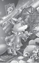 Гениальный сыщик кот да Винчи. Пираты Кошмарского моря. Нашествие лунатиков — фото, картинка — 5