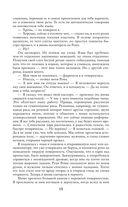 Космическая Одиссея Инессы Журавлевой — фото, картинка — 15