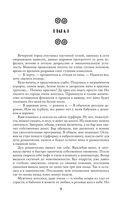 Космическая Одиссея Инессы Журавлевой — фото, картинка — 5