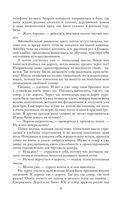 Космическая Одиссея Инессы Журавлевой — фото, картинка — 7