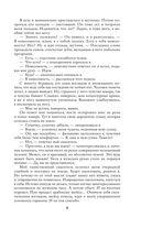 Космическая Одиссея Инессы Журавлевой — фото, картинка — 9